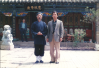 Senior Grand Master Ro (right) - 1996
